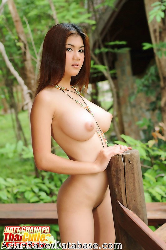 Naked asains outdoors