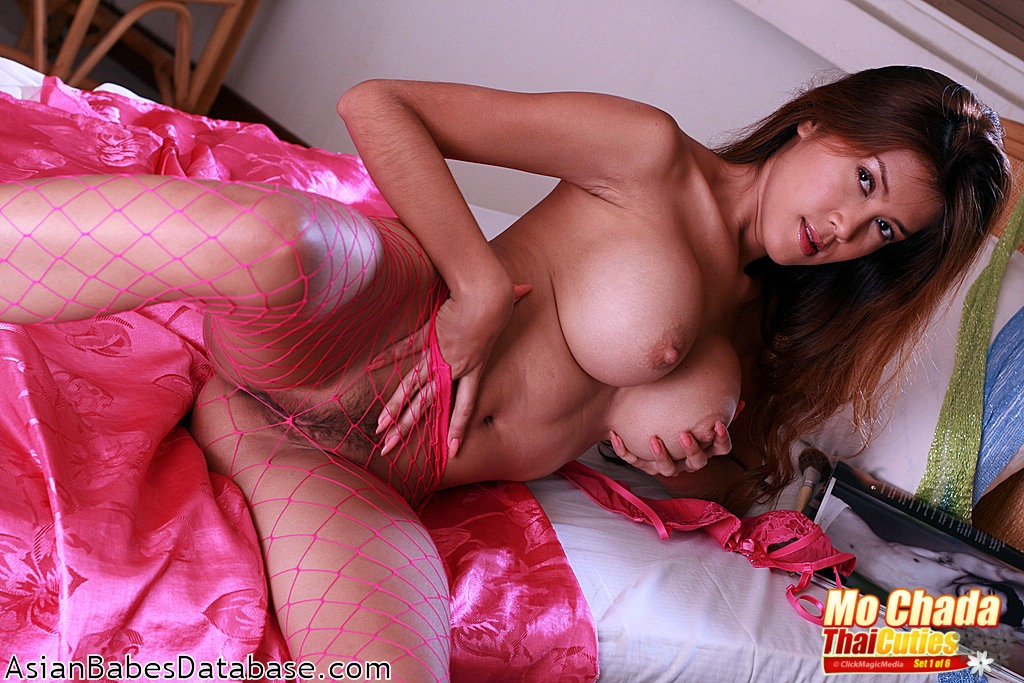 Asian big tits pink bra