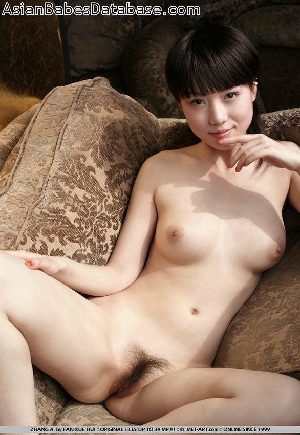 nude pussy girl Chinese hairy